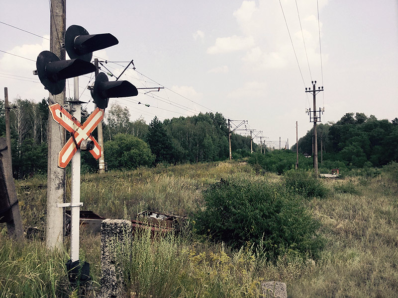 Train in Chernobyl Zone
